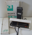 ICB - 180 Walkie Talkie (BOX)