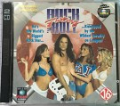 Rock n Roll Fantasy,Philips CD-i Videocd,Retrocomputer/Philips/Software/CD-I-video
