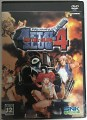 Metal Slug 4,Sony PS2 pressed bootlegs ,Retrocomputer/Sony/Software/PS2
